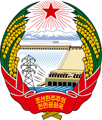Coat of Arms of North Korea