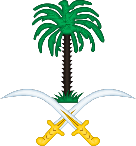 Coat of Arms of Saudi Arabia