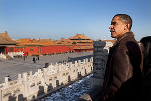 English: Obama in Beijing Imperial Palace