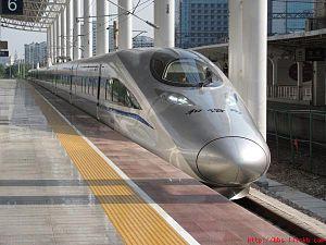English: CRH380A at Changzhou Station 中文: 在常州驻...