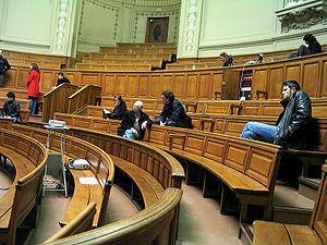 Lecture hall at the University of Paris, France